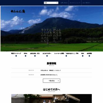 Sennenq.co.jp thumbnail