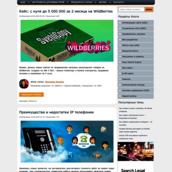 Веб сайт seo-it-in.ru