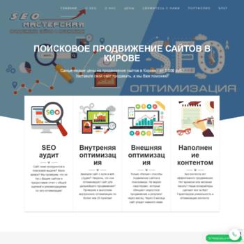 Веб сайт seo-opt.ru