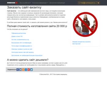 Веб сайт seo73.ru