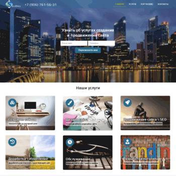 Веб сайт seobro.pro