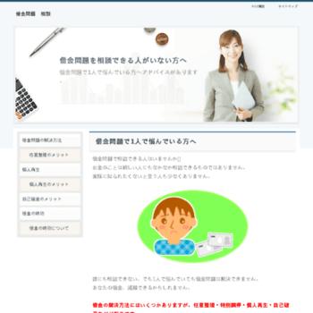 Seochat.org thumbnail