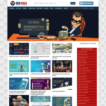 Seocola.ru thumbnail