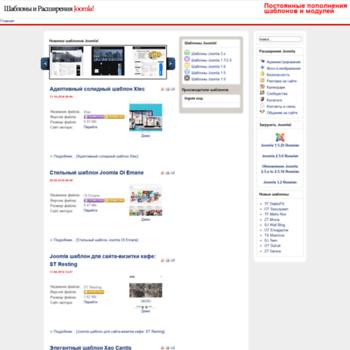 Веб сайт seoincom.ru