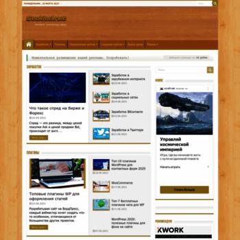 Веб сайт seoklad.net