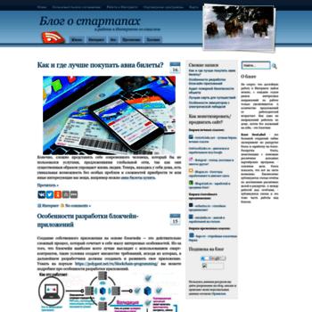 Веб сайт seolabel.ru