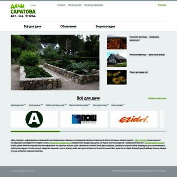 Seomachines.ru thumbnail