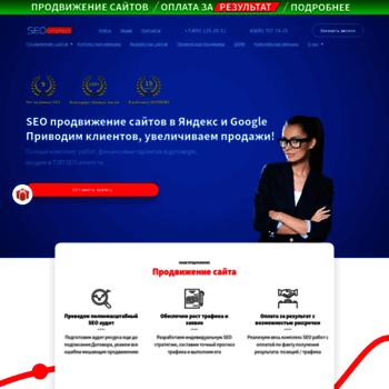 Веб сайт seomagia.ru