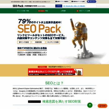 Seopack.jp thumbnail
