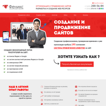 Веб сайт seosaitov.ru