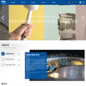 Seouldesign.or.kr thumbnail