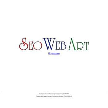 Веб сайт seowebart.ru
