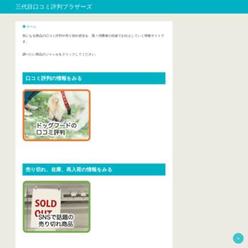 Seoyong-t.jp thumbnail