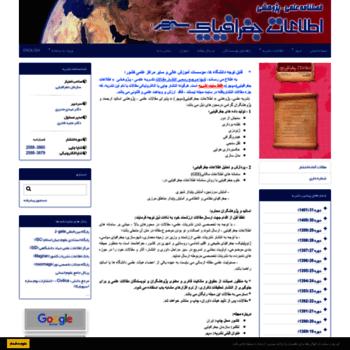 Sepehr.org thumbnail