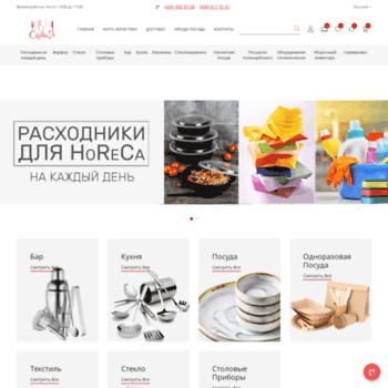 Servia.com.ua thumbnail