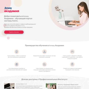 Service-amway.rubilix.ru thumbnail