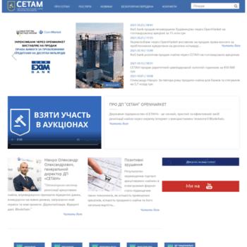Setam.gov.ua thumbnail
