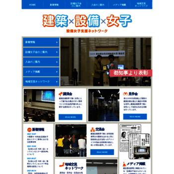 Setsubijoshi.jp thumbnail