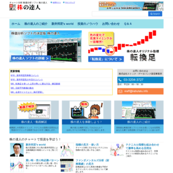 Sevendata.co.jp thumbnail