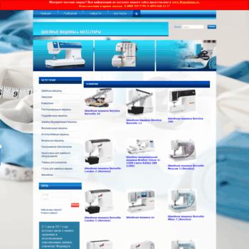 Sewings.ru thumbnail