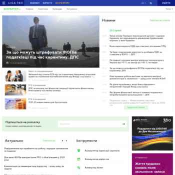 Seychas.ua thumbnail