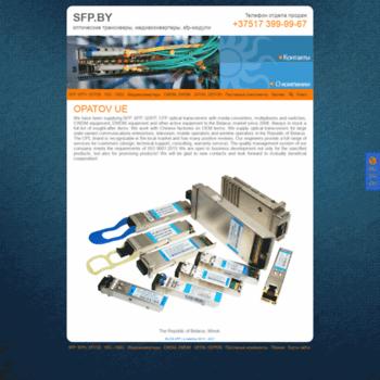 Веб сайт sfp.by