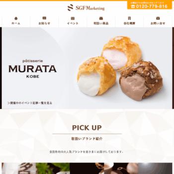 Sg-food.jp thumbnail