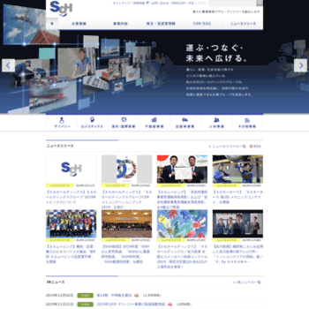 Sg-hldgs.co.jp thumbnail