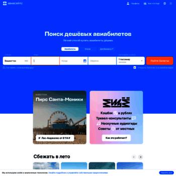 Sgku.ru thumbnail