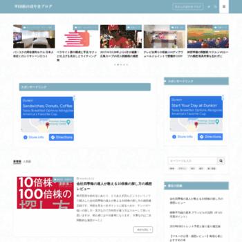 Shakaikigyoka.jp thumbnail
