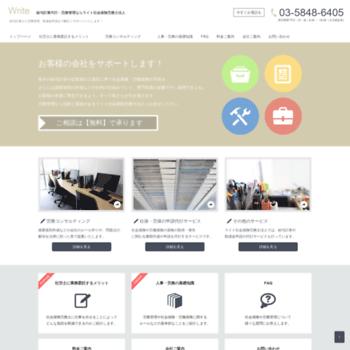 Sharoshi.or.jp thumbnail