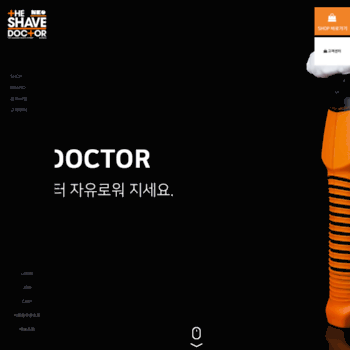 Shavedoctor.co.kr thumbnail