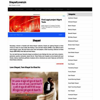 Shayarilovers.in thumbnail