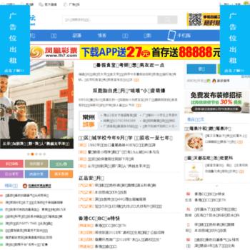 Shenzhenbbs.net thumbnail