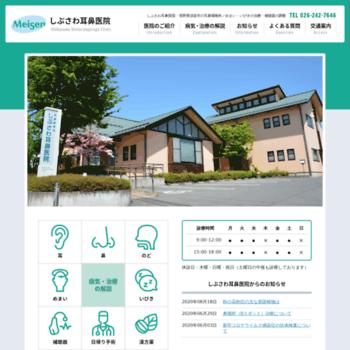 Shibusawa3387.net thumbnail