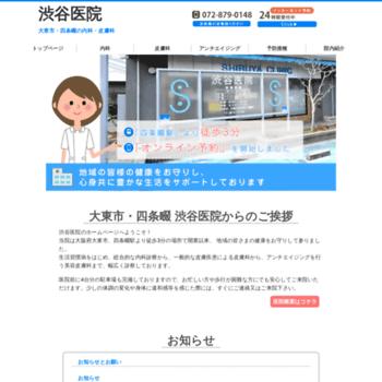 Shibuyaiin.net thumbnail