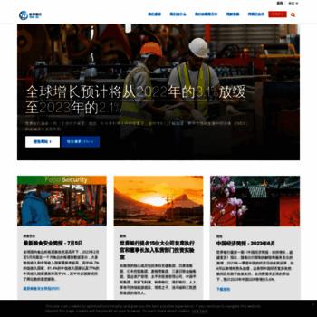 Shihang.org thumbnail