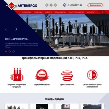 Shildelectro.ru thumbnail