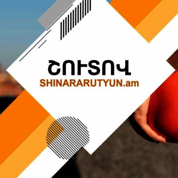 Shinararutyun.am thumbnail