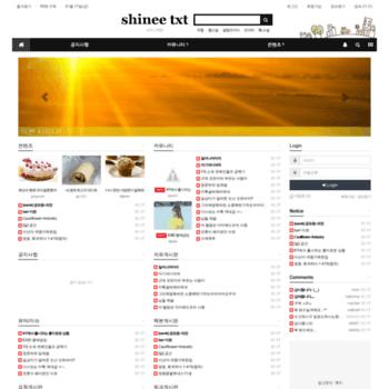 Shinee.shop thumbnail