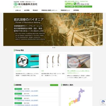 Shinkokiki.co.jp thumbnail