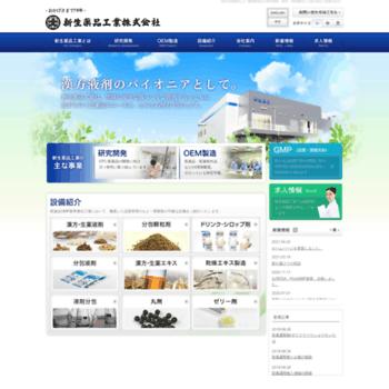 Shinsei-pha.co.jp thumbnail