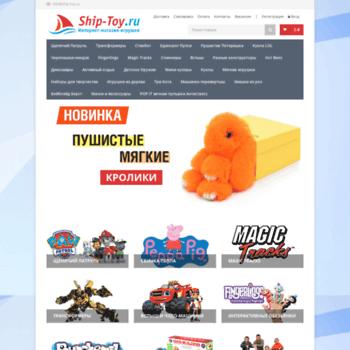 Ship-toy.ru thumbnail