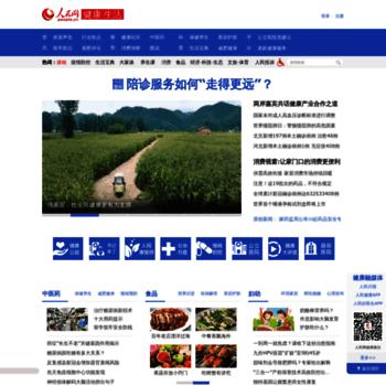 Shipin.people.com.cn thumbnail