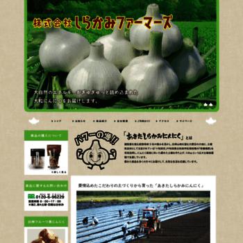 Shirakami-farmers.jp thumbnail