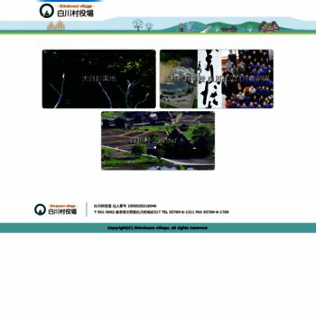 Shirakawa-go.org thumbnail
