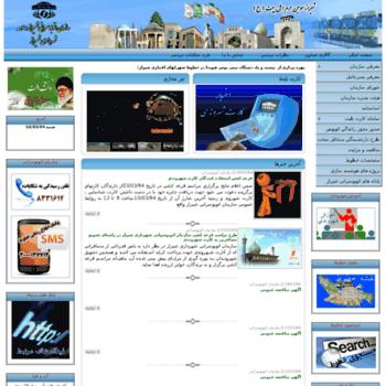 Shirazbus.org.ir thumbnail