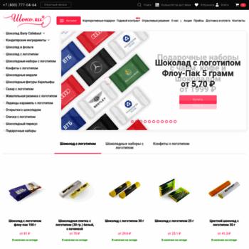 Shocko.ru thumbnail