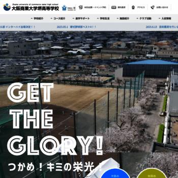 Shodaisakai.ac.jp thumbnail