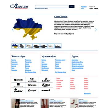 Shoes.ua thumbnail